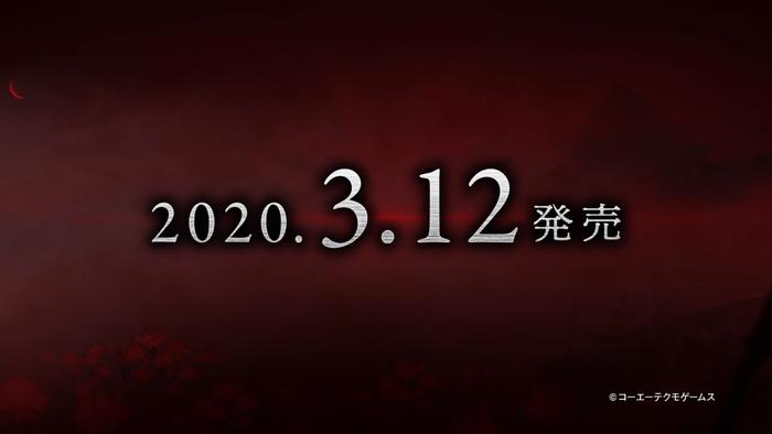 仁王2発売日
