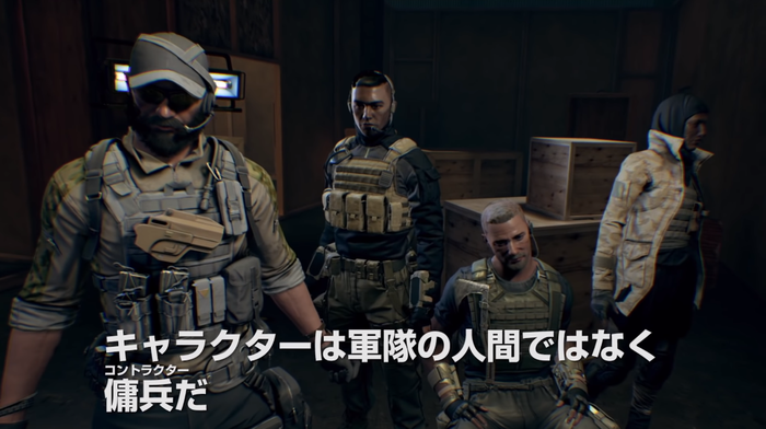 Firewall Zero Hour(2)