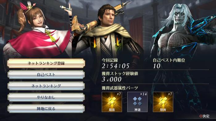 無双OROCHI3U_4