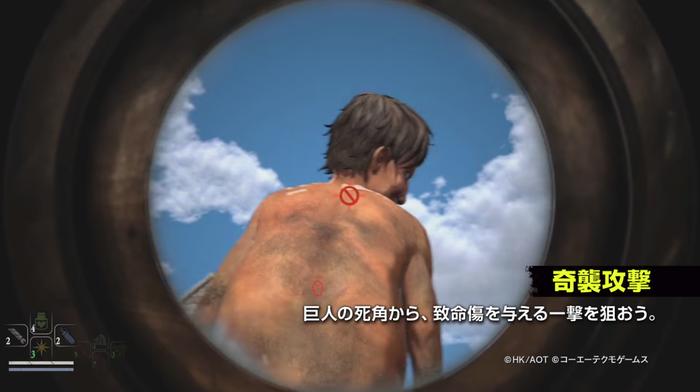 進撃の巨人2(4)