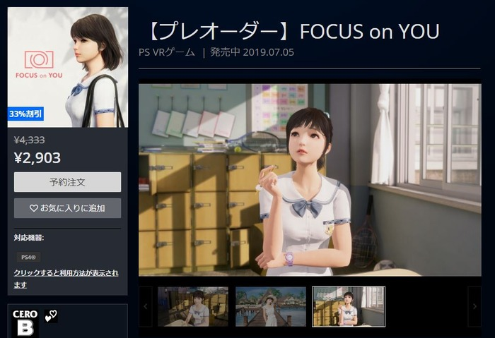 FOCUS on YOU4