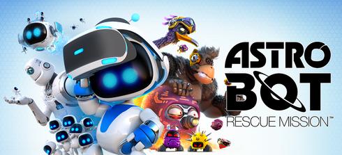 アストロボット レスキューミッション