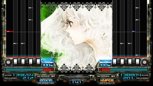 beatmania IIDX 15