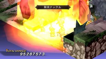 魔界戦記ディスガイア Refine(12)