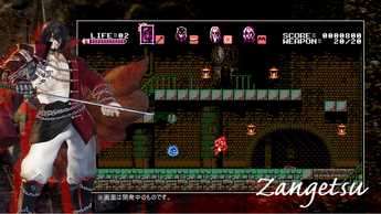Bloodstained:Curse of the Moon(1)