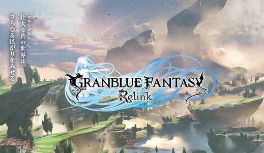 Relink-20181216-15