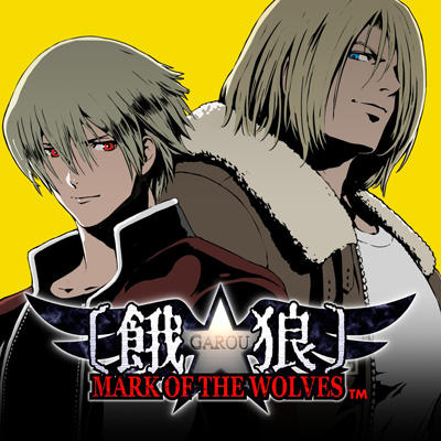 餓狼 MARK OF THE WOLVES