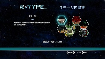 R-type(5)
