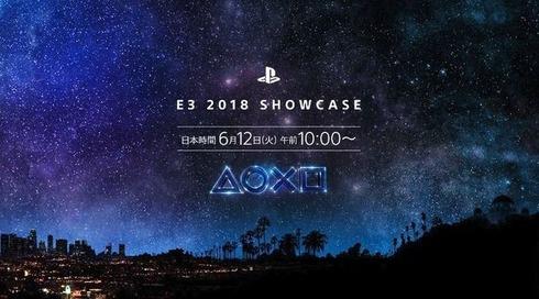 E3 2018 SHOWCASE