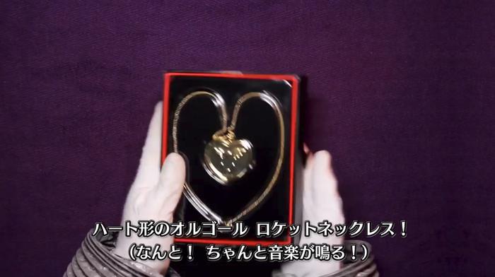 開封ビデオ(3)