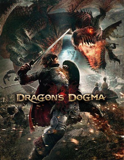 ドラゴンズドグマ1