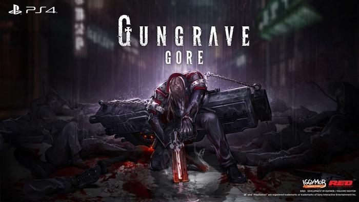 GUNGRAVE GORE
