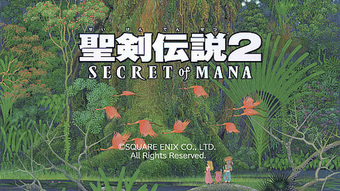 聖剣伝説2SoM