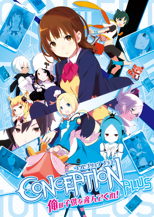 CONCEPTION PLUS(1)