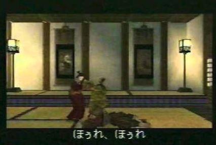 天誅(1)