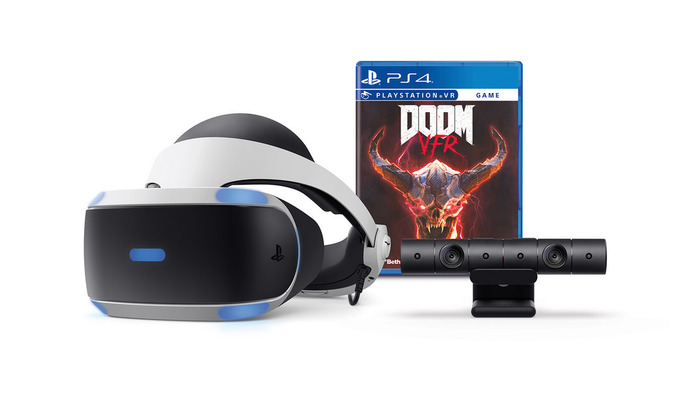 DOOM VR(2)