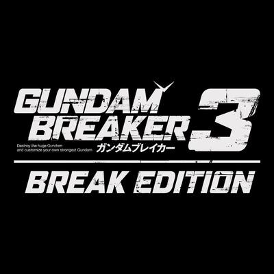 ガンダムブレイカー3 BE