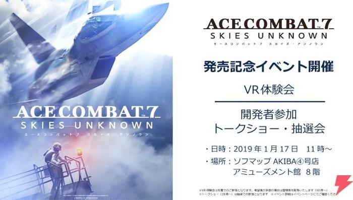 ACE7_9