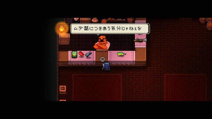 Enter the Gungeon(2)