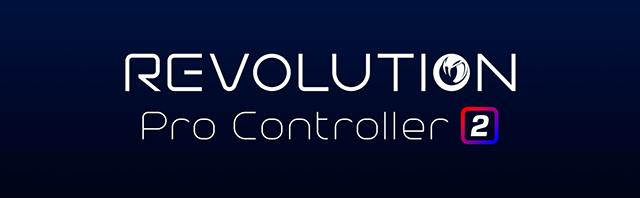 レボリューションプロコントローラー2(2)