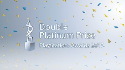 Double Platinum Prize