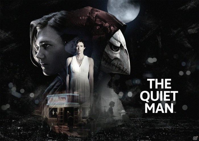 THE QUIETMAN