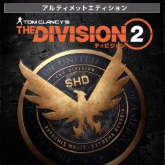 The Division2_2