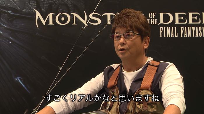哀川翔vs『MONSTER OF THE DEEP:FINAL FANTASY XV』(7)