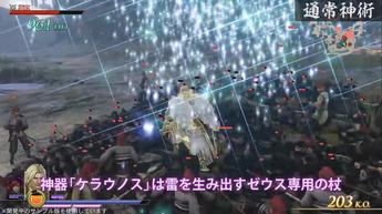 無双OROCHI3(1)