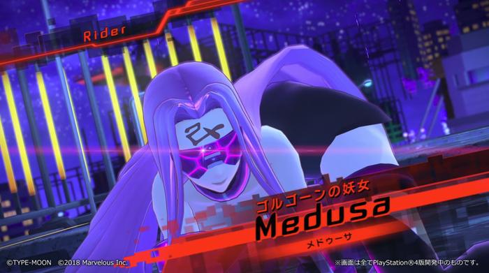 メドゥーサ(1)