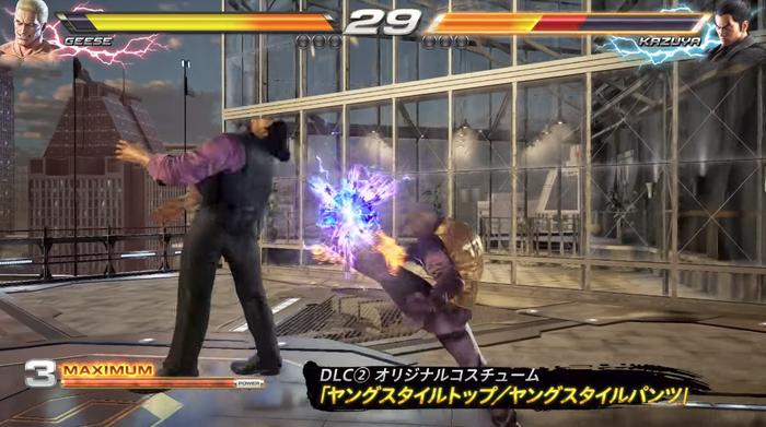 鉄拳7:DLCコスチューム2(1)