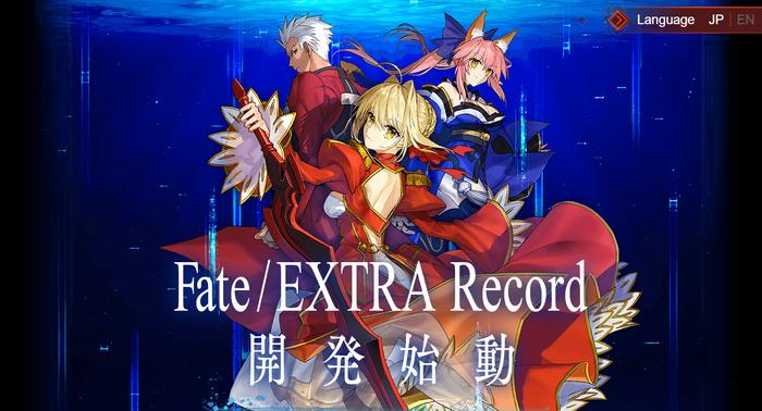 Fate_TOP