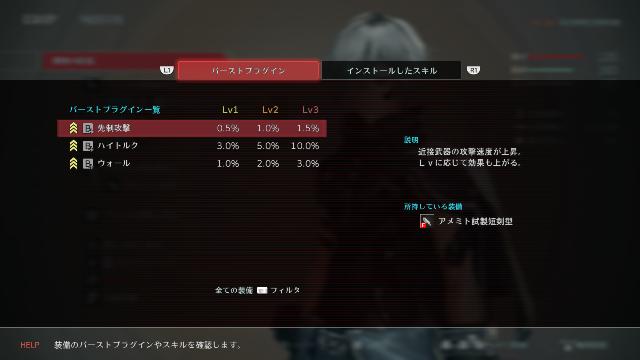 GE3(1)