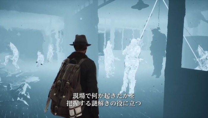 The Sinking City_2
