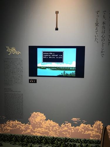 FF別れの物語展(5)