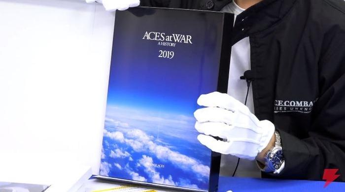 ACE7_7