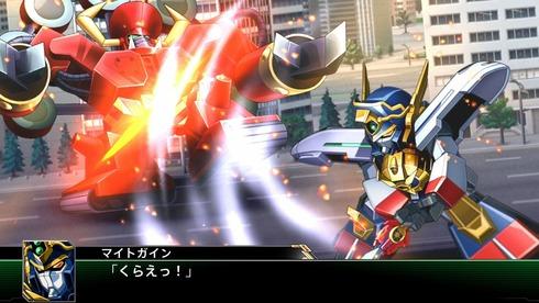 スーパーロボット大戦V