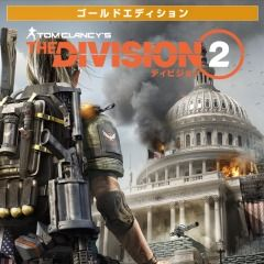 The Division2_1