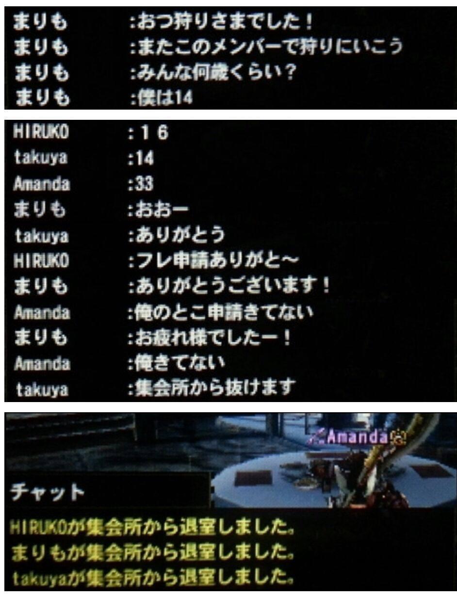SNNN姉貴総合スレ20代(57) YouTube動画>8本 ->画像>72枚