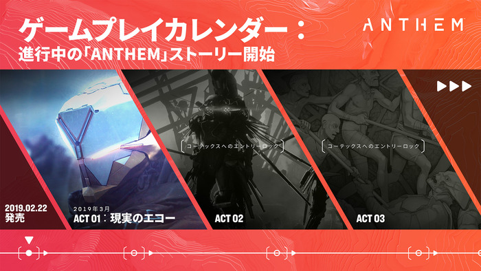 Anthem_2