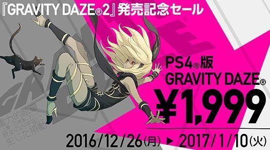DAZE2