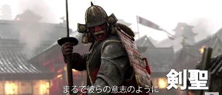 フォーオナー 剣聖