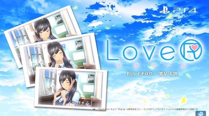LOVER_発売延期