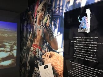 FF別れの物語展(15)
