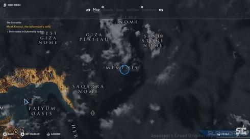 アサシンクリードオリジンズ:マップ