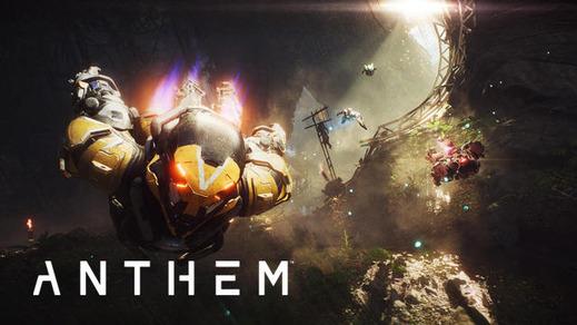 Anthem_アップデート