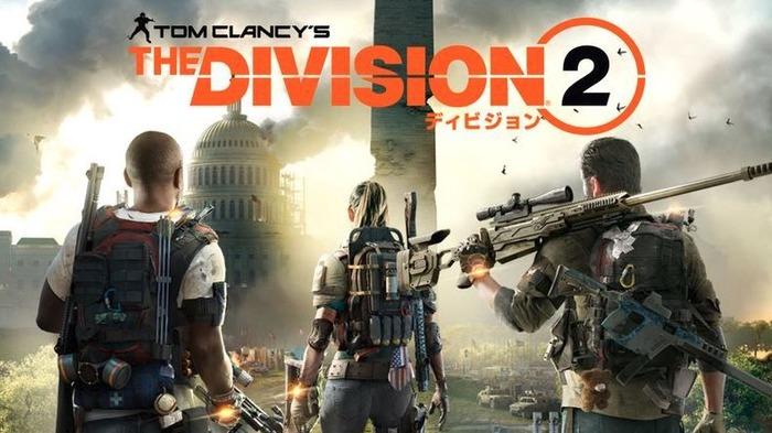 Division2(2)