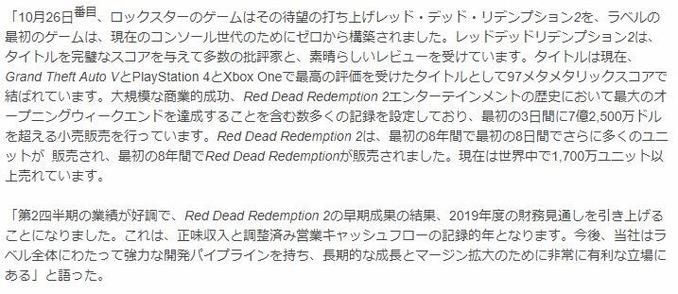 rdr-20181108-14