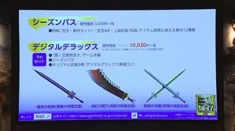三國無双8:DLC(2)