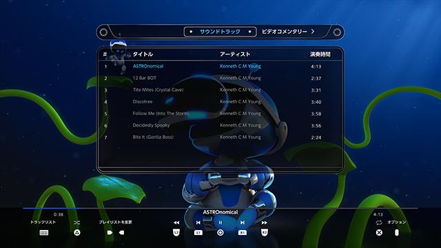 ミニサウンドトラック(1)